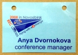 uxevent-conference-badge-example56