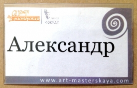 uxevent-conference-badge-example44
