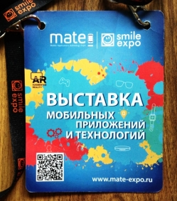 uxevent-conference-badge-example26