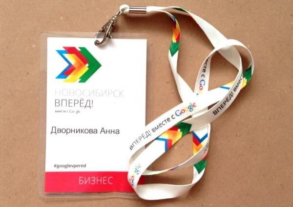 Удачный пример идентификации группы участников в дизайне бейджей. Академия Google в Новосибирске