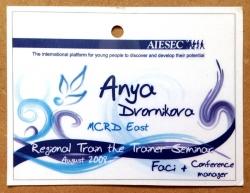 Неудачный пример дифференциации роли на бейдже. Региональная конференция AIESEC в России