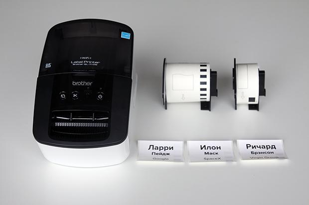 Как напечатать бейджи для события на принтере наклеек Brother QL-710W (инструкция для MacOS и Windows)