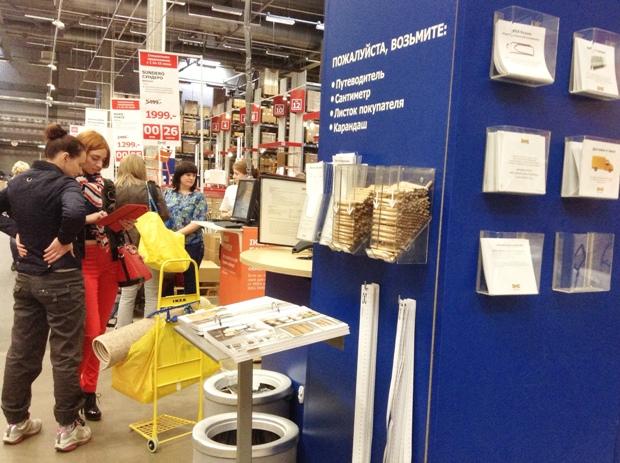 Чему организатор события может научиться у IKEA в оформлении маркетинговых материалов