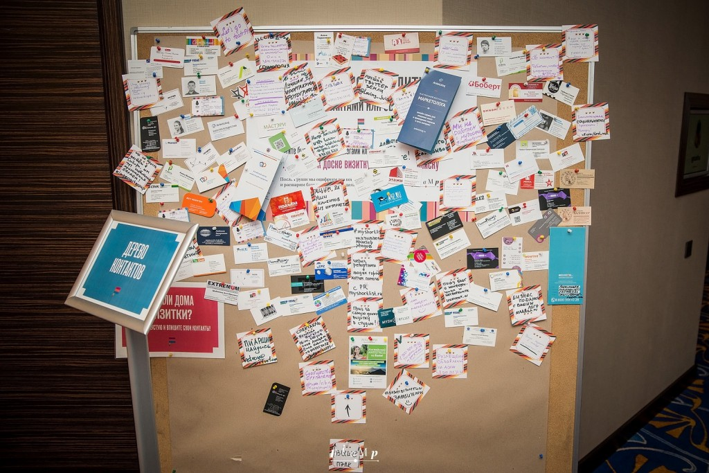 Дерево контактов от Флампа: каждый мог оставить свою визитку или написать о поиске сотрудников в команду. Файл с контактами организаторы расшарили на всех, кто поделился своими.