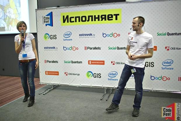 Оформление сцены на Codefest вконтакте