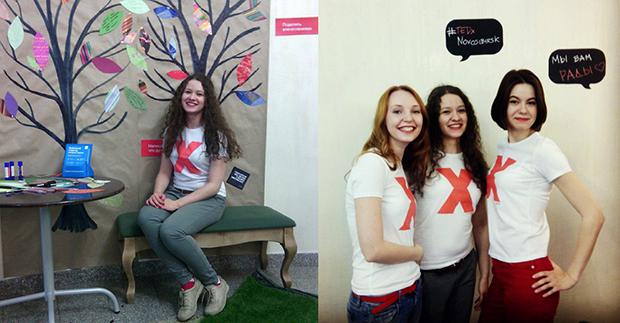 Оксана Соколова, волонтер TEDxNovosibirsk