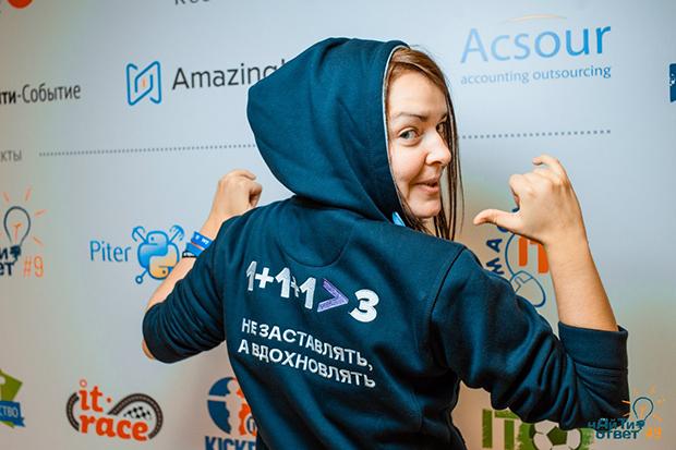 Аня Дворникова, создатель и автор блога uxevent.com