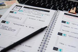 Вдохновляющий ежедневник: планировщик на неделю