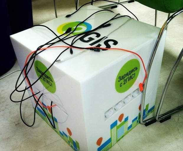 Зарядись с 2gis: кубик-зарядка для гаджетов на РИФ.Новосибирск