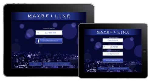 Мобильные приложения, интегрированные с соцсетями, как пример способа сбора обратной связи участников события