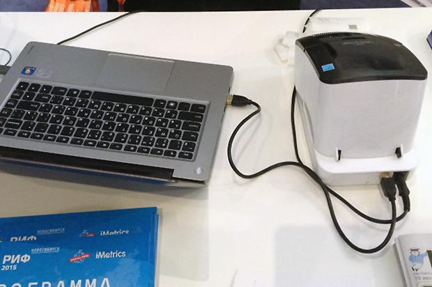 Принтер для бейджей на РИФ.Новосибирск: пример автоматизации процесса регистрации участников на конференции