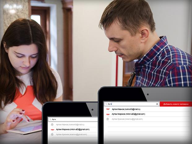 iPad-приложение для чекина гостей на конференции TEDxNovosibirsk
