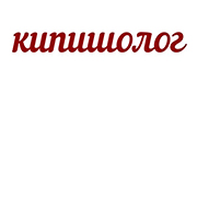 uxevent_kipisholog_logo