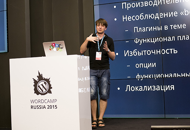 Бейдж с конференции WordCamp 2015: разбор ошибок и удачных моментов в рубрике бейдж линч