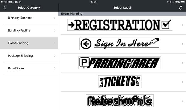 В приложении iPrint&Label есть шаблоны для навигационных табличек