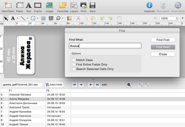 В программе P-touch Editor множество возможностей для редактирования шаблонов бейджей, импорт базы гостей и разные настройки печати
