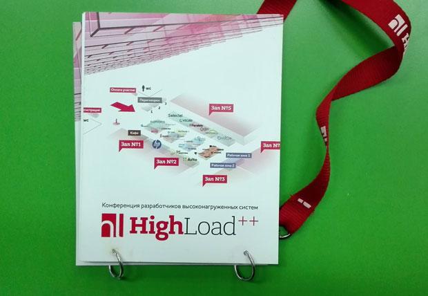 Бейдж линч: HighLoad++ 2015 —плюсы и минусы бейджа