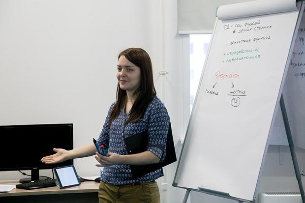 Мастер-класс по основам событийного менеджмента на конференции Тотального диктанта. Фото: Анастасия Федорова, фотоклуб НГУ