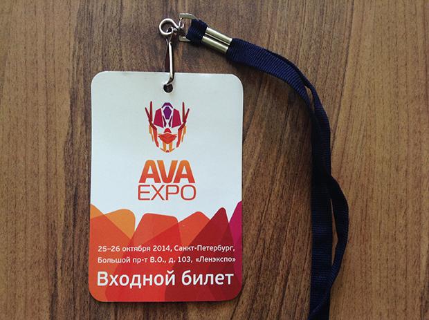 Разбор плюсов и минусов бейджа в рубрике Бейдж линч: пример AVA Expo 2014. Лицевая сторона бейджа