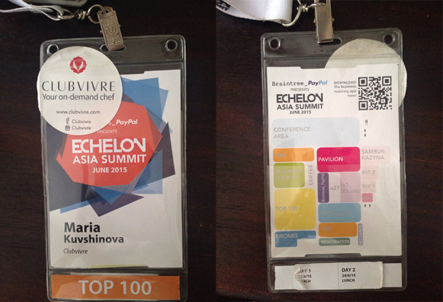 Echelon Asia Summit 2015: бейдж линч