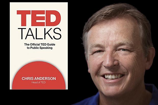 TED talks: официальное руководство по публичным выступлениям, книга Криса Андерсона
