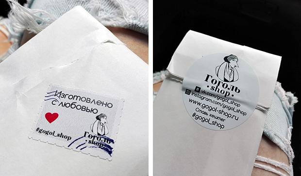 У блога UXevent появился свой фирменный хэштег от Гоголь шоп! Изготовлено и упаковано с любовью