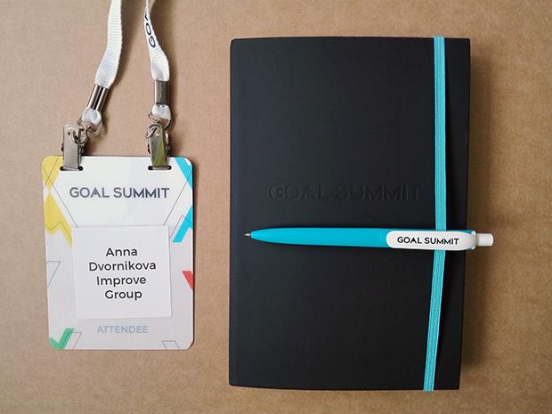 Пример минималистичного пакета делегата конференции на Goal Summit 2016 в Сан-Франциско