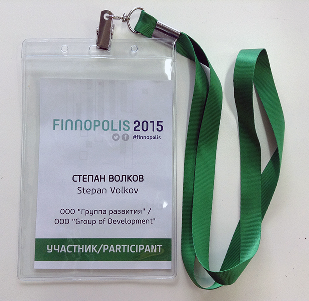Рубрика бейдж линч. Форум Finnopolis 2015: разбор плюсов и минусов бейджа