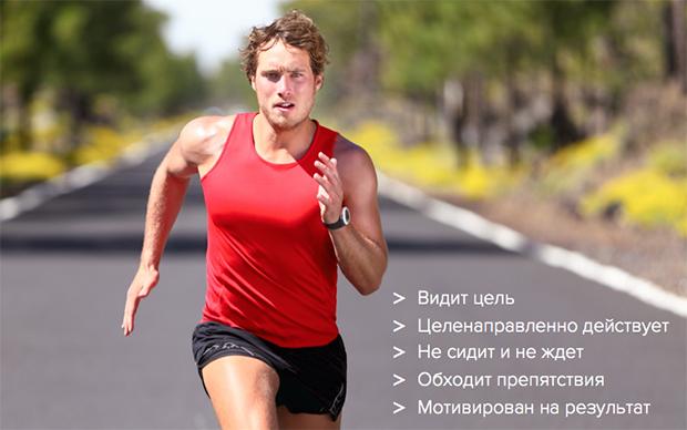 4 типа участников конференции и что с ними делать организатору: спортсмен