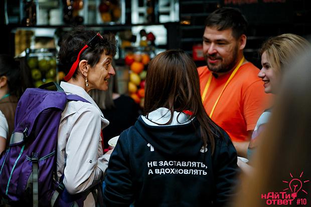 Конференция HR API 1.0 в Санкт-Петербурге: как работает программный комитет