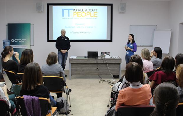 Аня Дворникова и Алексей Сухоруков открывают второй IT People Meetup в Новосибирске. Фото: Антон Дурнецов