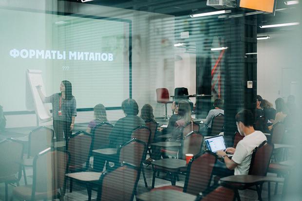 UXevent митап для организаторов событий в Санкт-Петербурге и Перми