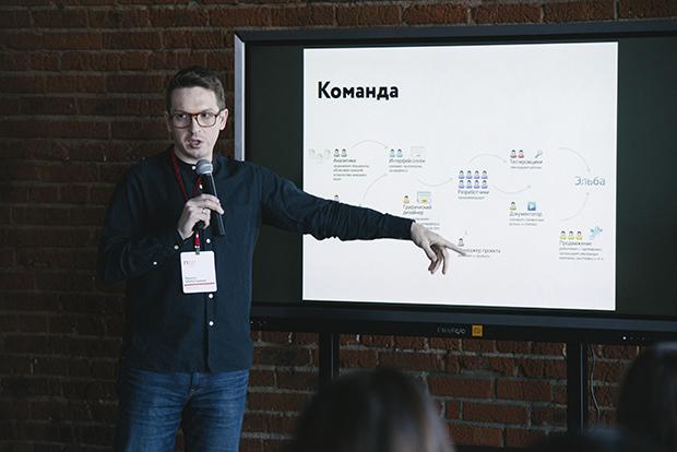 ProductCamp: особенности формата и впечатления от участия